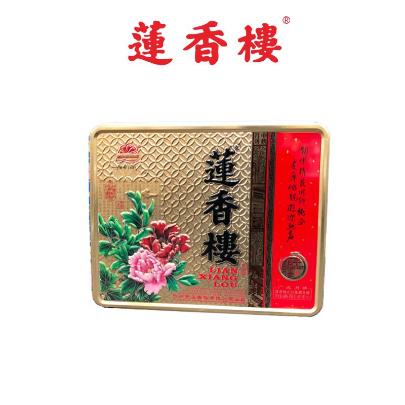 【顺丰包邮】莲香楼蛋黄纯正白莲蓉月饼礼盒