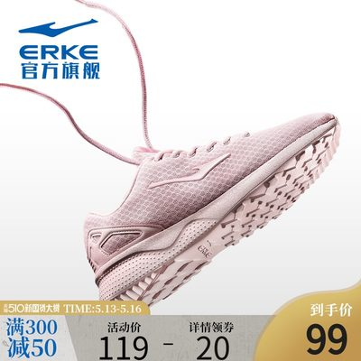 Hongxinglike women's shoes sports shoes female 2021 summer new wild trend running shoes breathable mesh female jogning shoes