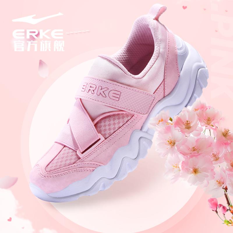 【鸿星尔克】女休闲粉色老爹鞋轻便跑步鞋