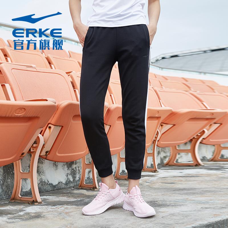 鸿星尔克女运动裤2019秋冬针织柔软运动长裤休闲裤女子针织裤秋冬