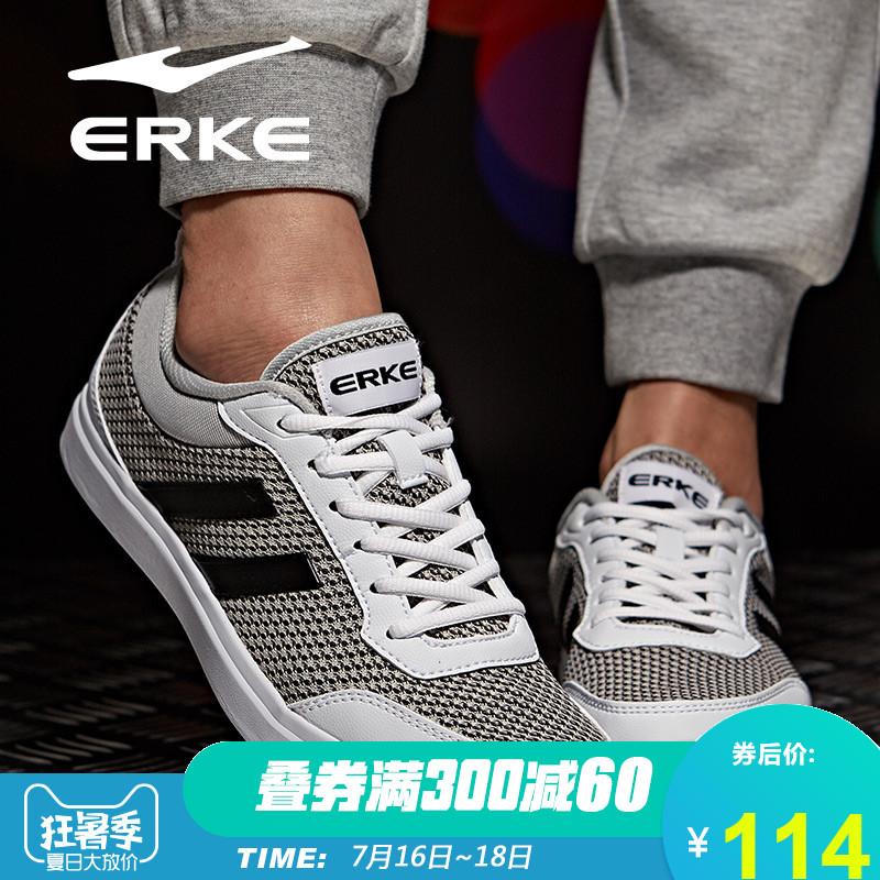 Hongxing Erke giày của phụ nữ chạy giày dệt va chạm thoáng khí màu của phụ nữ giản dị giày quần vợt mới khâu phụ nữ
