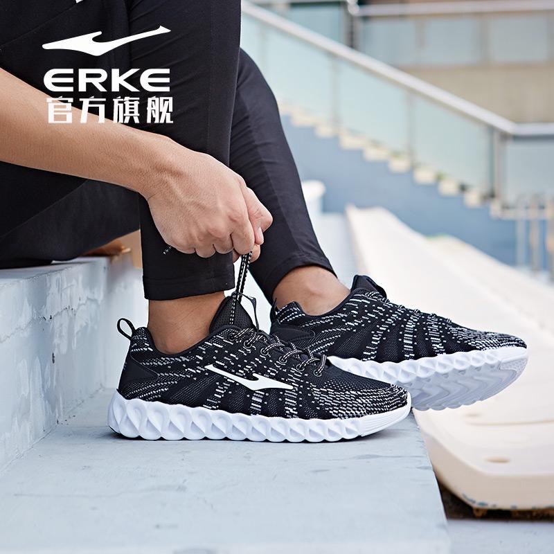 【鸿星尔克】男休闲鞋耐磨防滑综训健身跑鞋