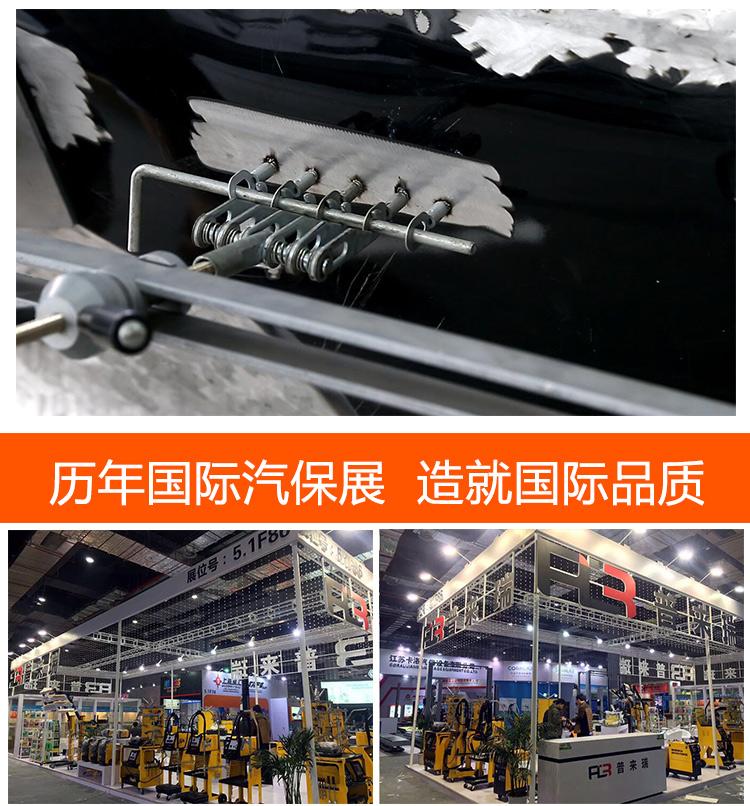 铝车身钣金整形修復机汽车整形机介子焊机铝车身凹陷修復汽保设备详细照片