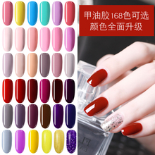 Cass 2018 new nail polish nail shop nail glue Bobbi glue