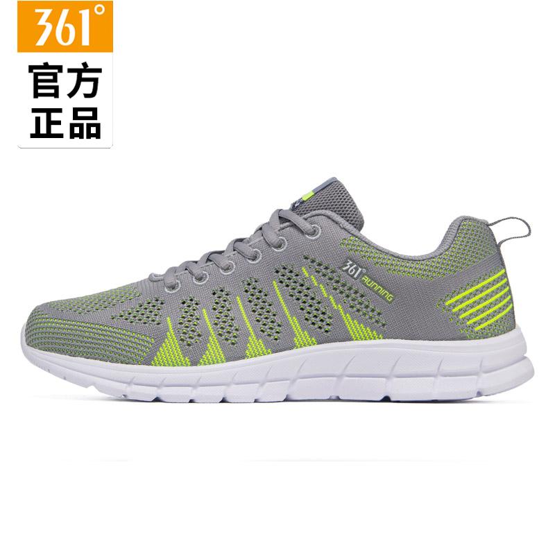361度男鞋运动鞋男子透气轻便秋季新款跑鞋361专卖店常规跑步鞋