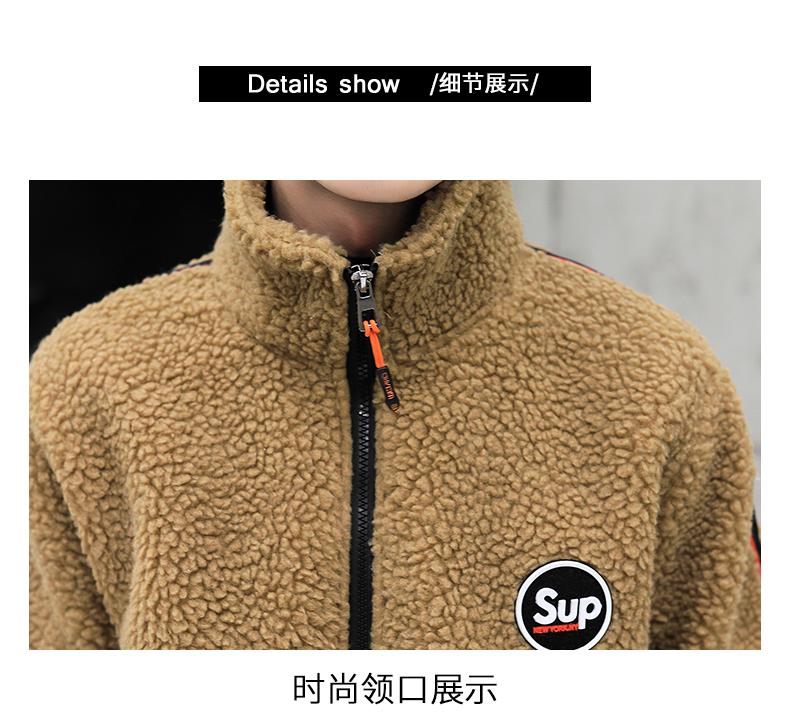 Coat men's autumn/winter 2020 new trend grain granulated velvet autumn jacket plus plus thick lamb jacket 61 Online shopping Bangladesh