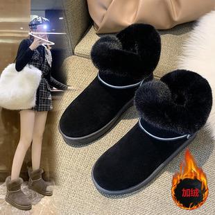 真皮加絨保暖雪地靴女冬季時尚短靴棉靴