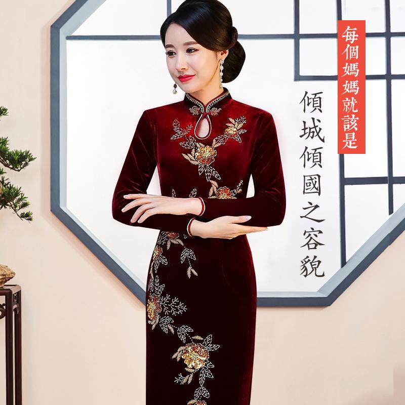妈妈金丝绒旗袍中长款长袖高贵婚礼礼服秋冬修身显瘦中老年连衣裙