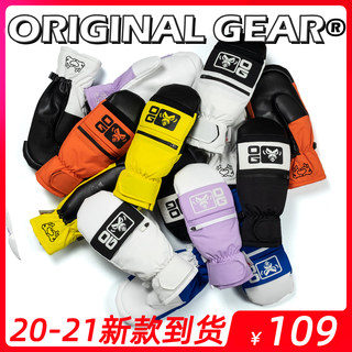 Original OG21 new reflective Logo unisex single and double board waterproof and warm ski gloves stuffy