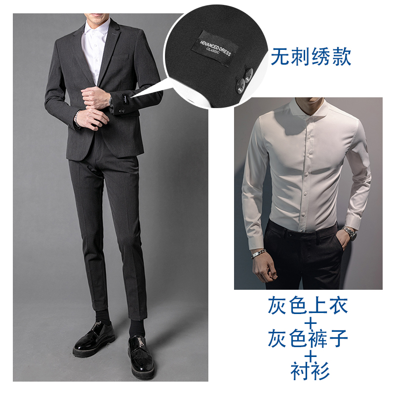 Gray Without Embroidery (suit + Shirt + Trousers)
