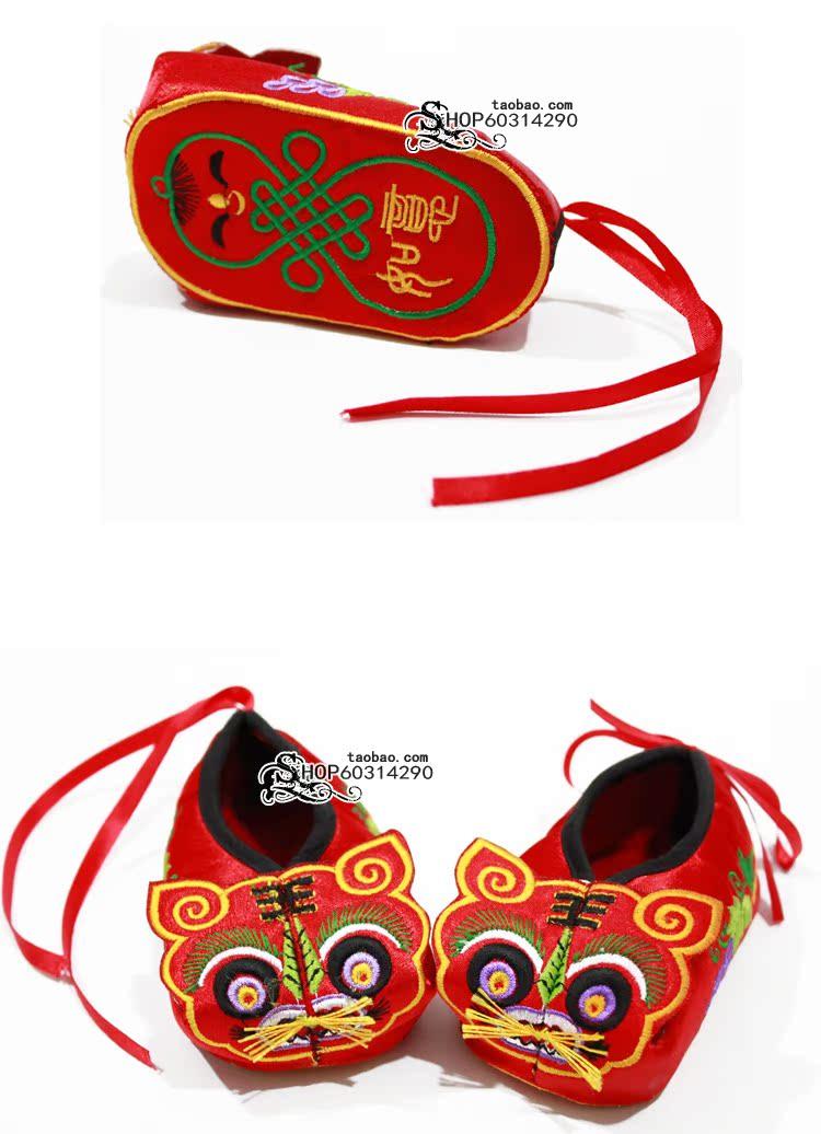 老虎棉鞋平铺3.jpg