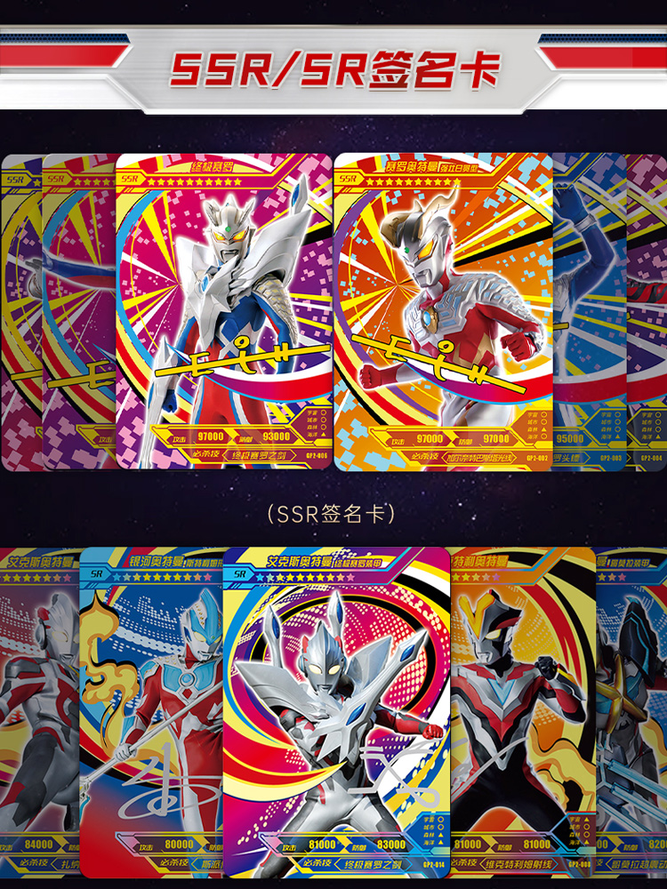 A whole box of miracle version of Ultraman card second bomb three yuan pack card tour genuine second generation GP card set 2