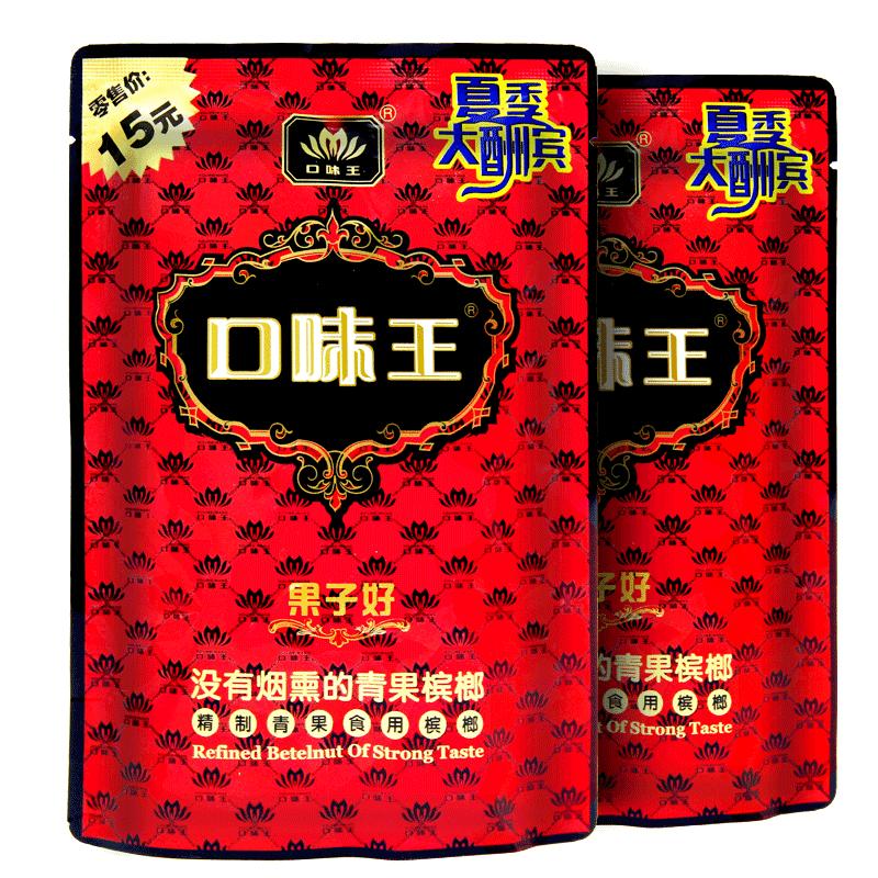 【口味王】红钻青果槟榔 1包12片