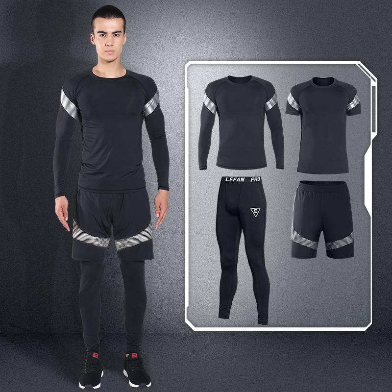 路伊梵健身套装男健身服跑步速干健身房运动紧身训练篮球服男秋冬