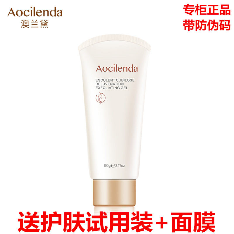 Aolande Maternity Exfoliating face for pregnant women During pregnancy and lactation Hydration Gel for pregnant women skin care products