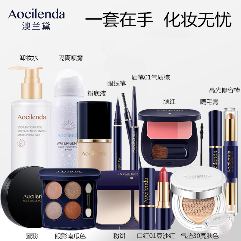 Aolande maternity make-up Womens pregnancy make-up set Full set of pregnancy can be used for breast-feeding cosmetics