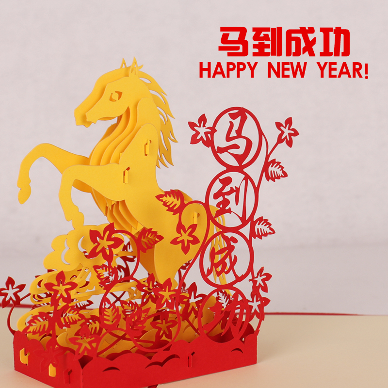 USD 5.95] 2018 creative New Year 3d stereo handmade greeting cards ...