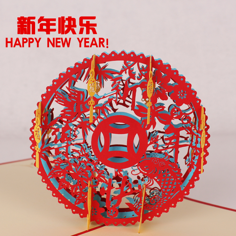Usd 595 3d korean gift new years day greeting card three 3d korean gift new years day greeting card three dimensional creative chinese wind paper m4hsunfo
