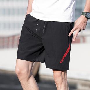 【只要9.9】夏季冰感面料透气五分裤