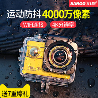 Coyote A8 sport camera HD 4K helmet riding camera Vlog waterproof diving motor vehicle data recorder