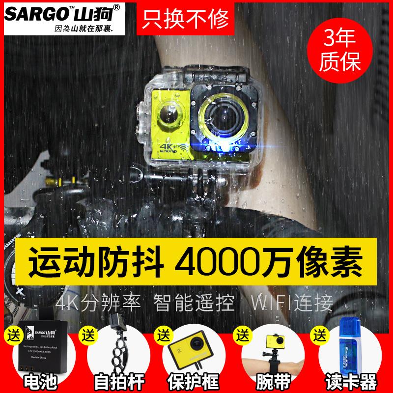 Горная собака A8 спортивная камера водонепроницаемый Шлейф камеры мини высокая Очистить видео для дайвинга 4K низ Фотокамерf