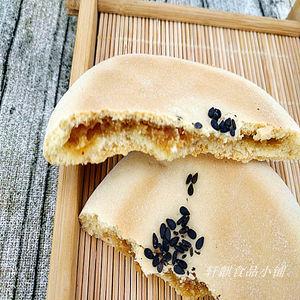 福安光饼 – 福建-宁德-福安特产