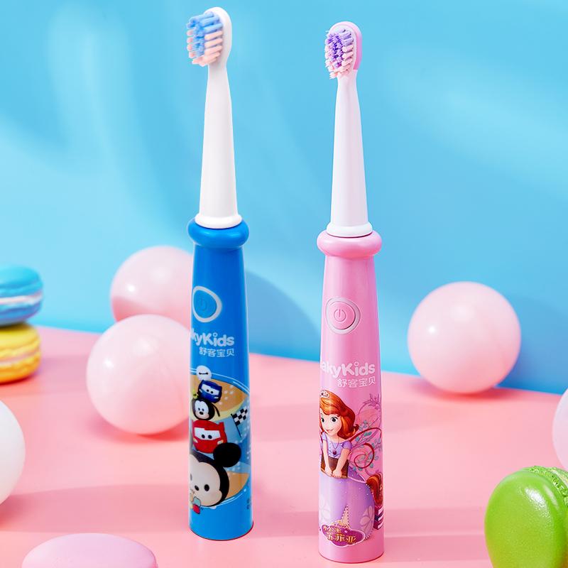 舒客儿童款电动牙刷3-6-13岁