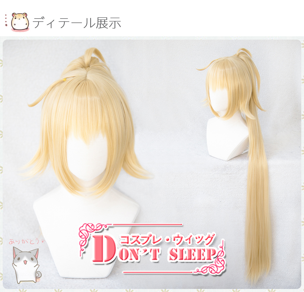 Fate//Grand Order Jeanne d/'Arc Blonde Long Braids Styled Hair Wig Cosplay Wigs
