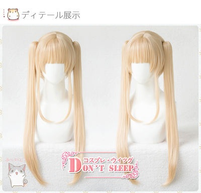 taobao agent How to raise a passerby heroine Sawamura Spencer Inari Marie Rose cos wig