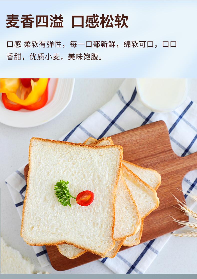 桃李  麦芬吐司面包 400g 图2