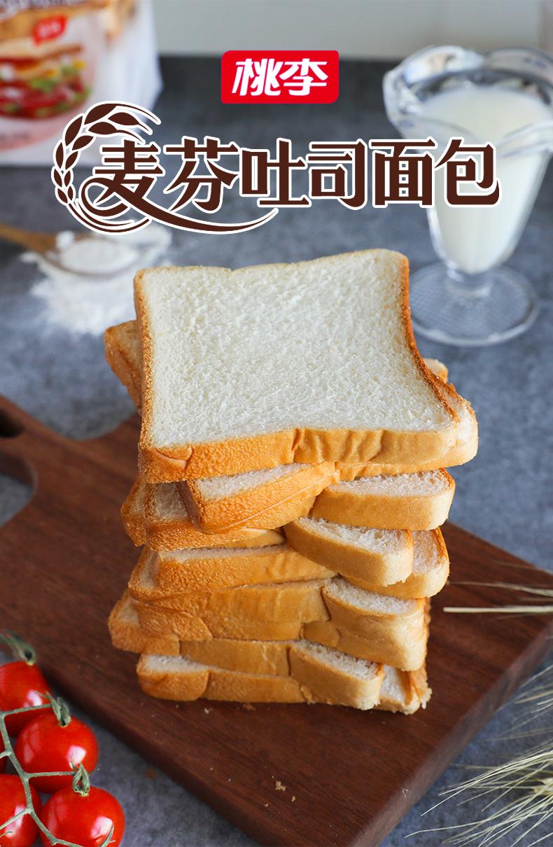 桃李  麦芬吐司面包 400g 图1