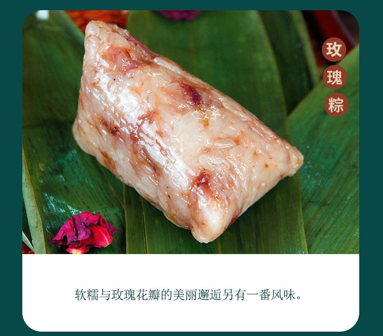 上市公司 桃李 多口味粽子礼盒装600g 图5