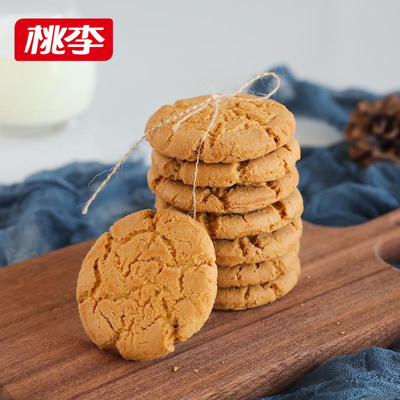 桃李 中式传统桃酥礼盒 390g*2盒 聚划算双重优惠折后¥39.9包邮