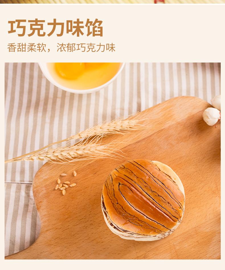 多口味可选!桃李天然酵母面包7