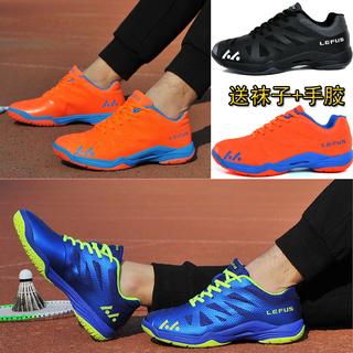 Кроссовки,  Новый летний мое не этот подлинный бадминтон обувной мужская обувь обувь женская ребенок воздухопроницаемый сверхлегкий обучение специальность спортивной обуви, цена 939 руб