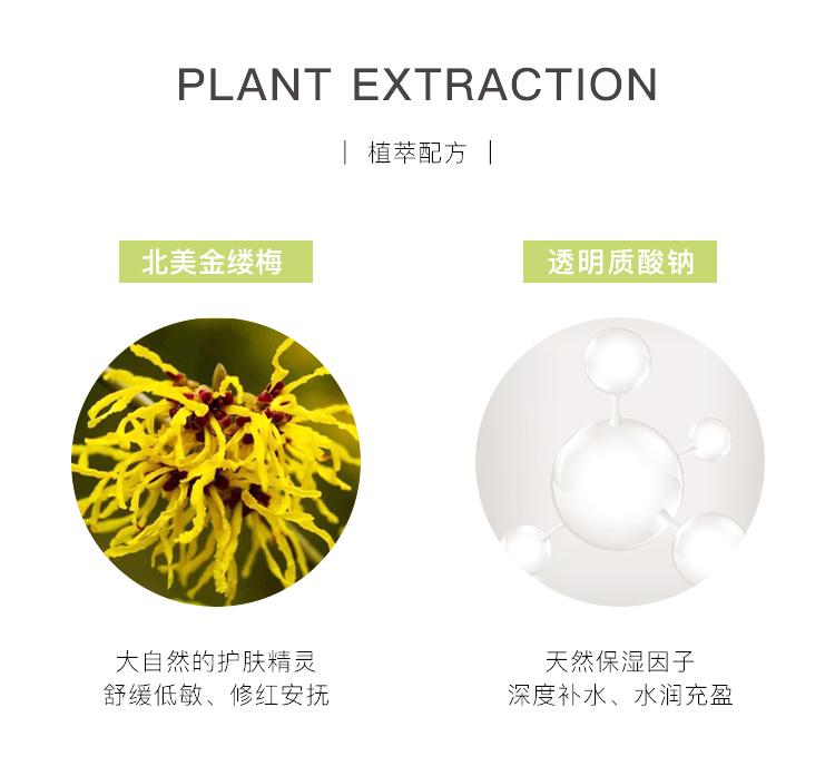 【寻荟记】芦荟控油爽肤水450ml
