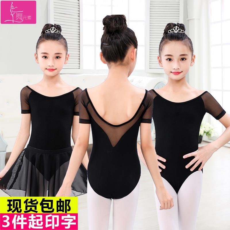 93c42c32d Detské tanečné oblečenie dievčatá praxi oblečenie krátke rukávy letný balet  spojené deti tanečné sukne čierne telo oblek