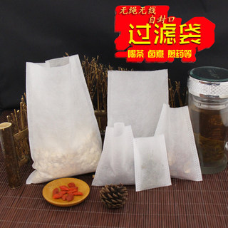 Heat-sealed brine bag filter bag Large non-woven decocting bag Chinese medicine bag soup bag Tea bag seasoning bag
