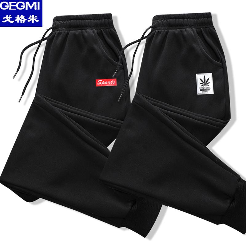 春季休闲裤男士休闲裤长裤