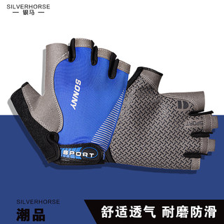 Male sports gloves fingerless cycling fitness training outdoors in spring and summer motorcycle female anti-tactical half finger from the cocoon