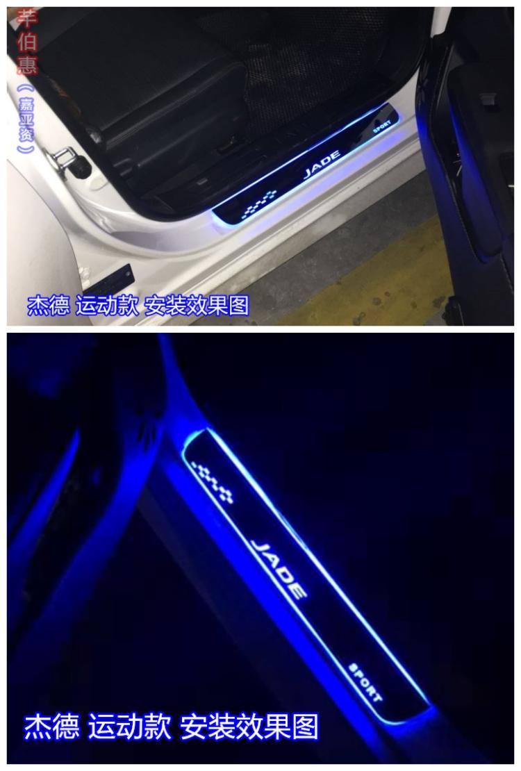 Ốp bậc cừa có đèn Led Honda City 2015-2018 - ảnh 18