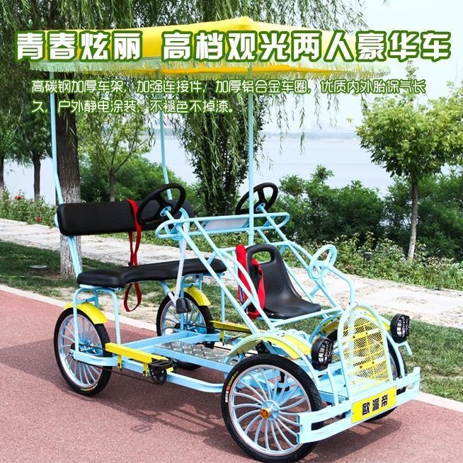 New Luxury Row 4 Wheel More Than Two People Double 2 Bicycle Children Seat Pedal Four