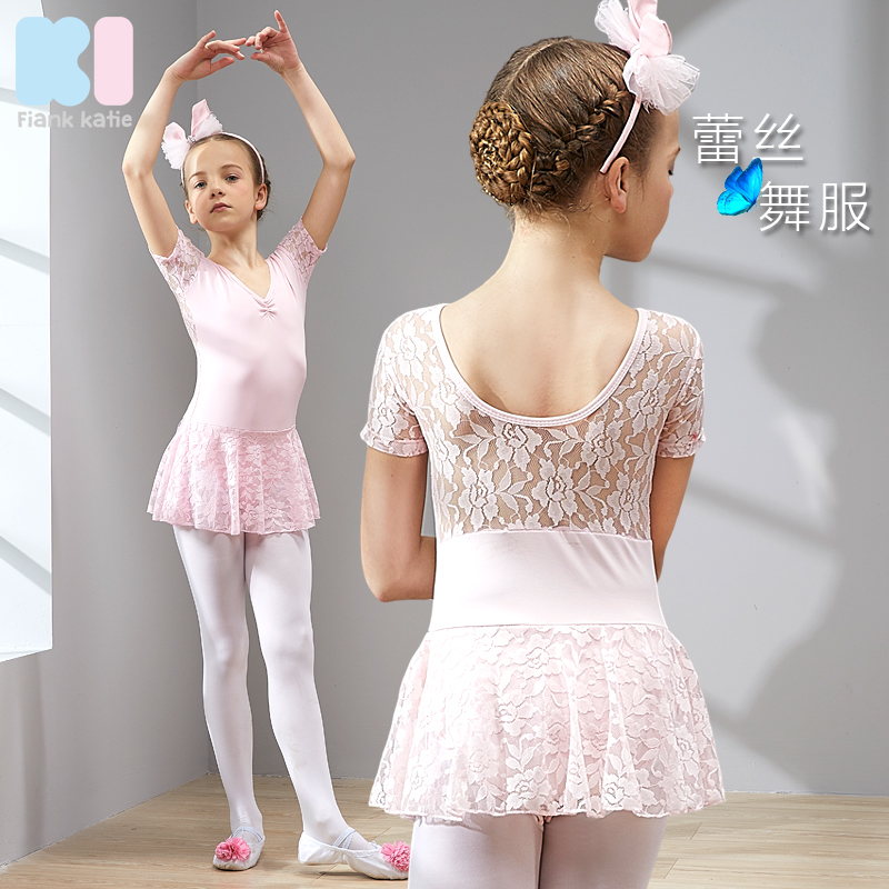 54caf5e9a83c USD 42.25  Summer children s dance costumes girls practice clothes ...