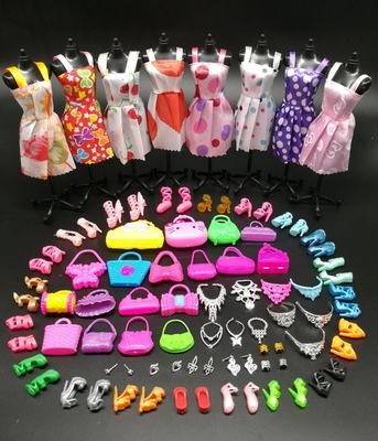 Ye Luoli doll's clothes and shoes