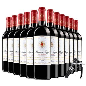 买一箱送一箱法国进口红酒干红葡萄酒整箱6瓶装正品婚庆婚礼送礼