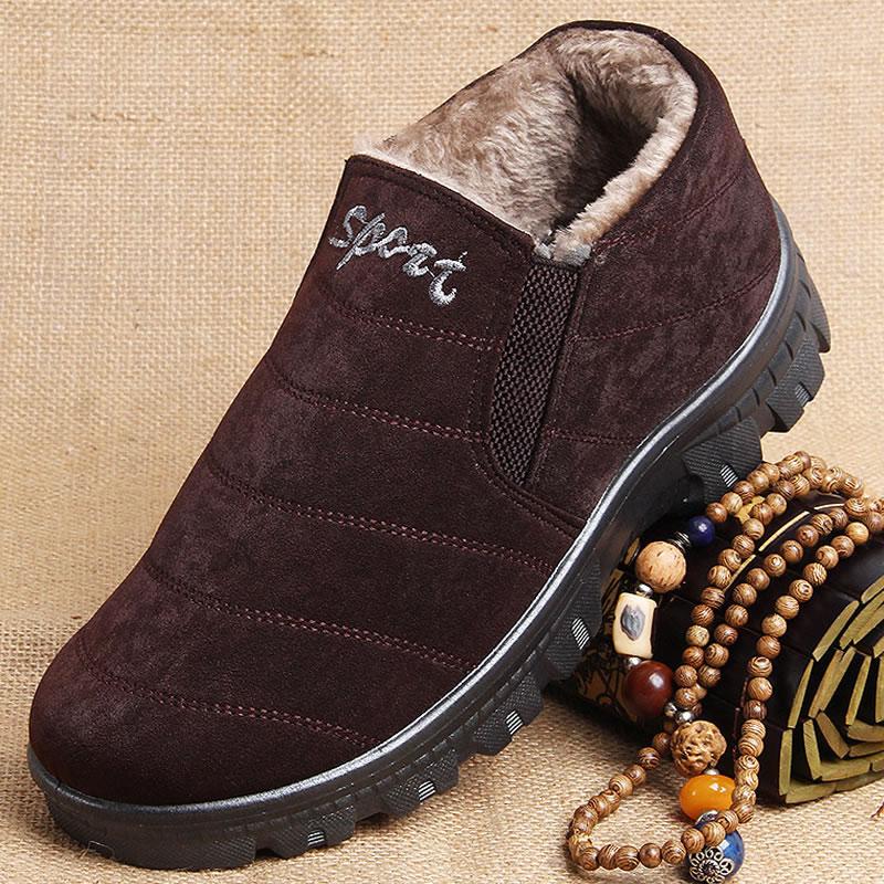 老人棉布鞋男毛鞋老年人棉鞋爷爷穿的防滑冬季保暖鞋子加绒冬天鞋