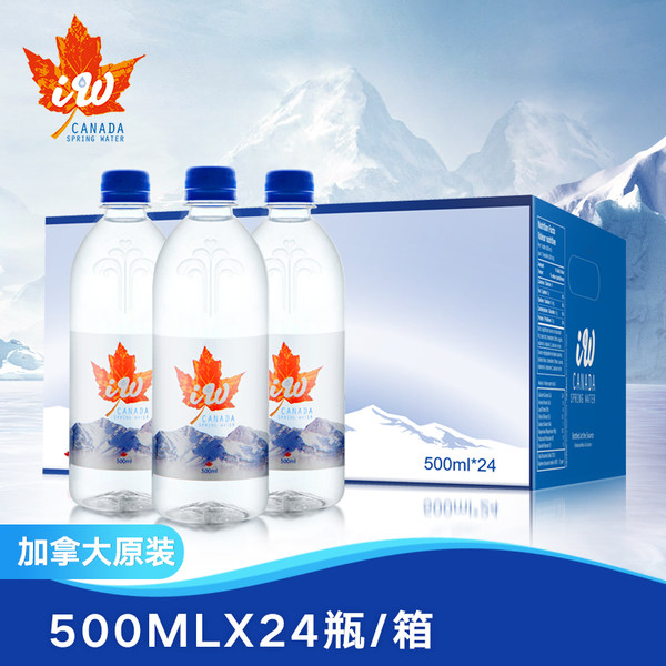 加拿大进口 Iwspringwater 冰川天然饮用水 500ml*24瓶 天猫优惠券折后¥49包邮(¥189-140)