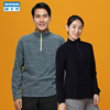 Decathlon official flagship store official website warm fleece outdoor catching fleece men's autumn fleece jacket female winter QUMH