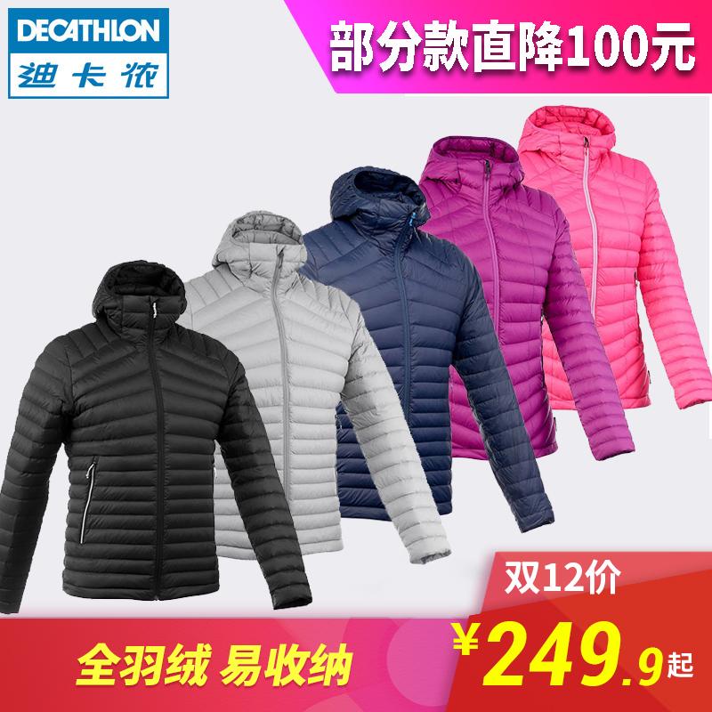 Decathlon флагманский магазин открытый и тонкий пуховик мужской короткий Женский легкий лайнер стиль спортивная одежда куртка FOR2