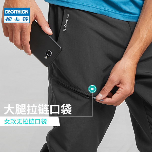 91480681e ... Decathlon flagship store pants quick-drying pants men outdoor female  mountaineering quick-drying stretch